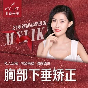 https://heras.igengmei.com/service/2019/12/26/b5b37ab423-half