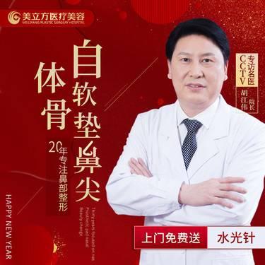 https://heras.igengmei.com/service/2019/12/26/c905355849-half