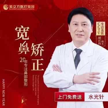 https://heras.igengmei.com/service/2019/12/26/e508c1ad4a-half