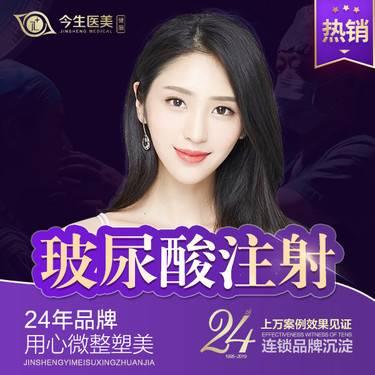 https://heras.igengmei.com/service/2019/12/27/42243c6ed8-half