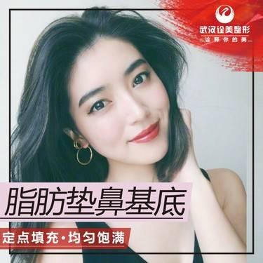 https://heras.igengmei.com/service/2019/12/27/48f7672d20-half