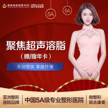 https://heras.igengmei.com/service/2019/12/27/548c8ad4db-half
