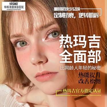 https://heras.igengmei.com/service/2019/12/27/779639ff9f-half