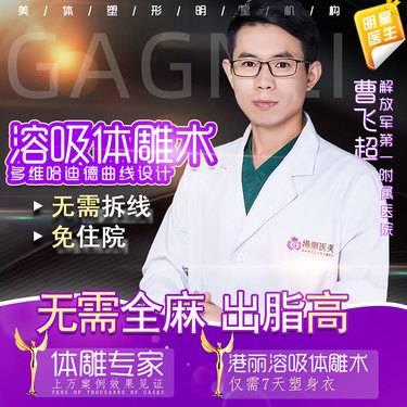 https://heras.igengmei.com/service/2019/12/27/7f16626220-half