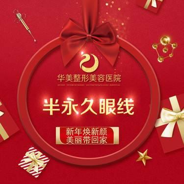 https://heras.igengmei.com/service/2019/12/28/327bac2f99-half