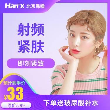 https://heras.igengmei.com/service/2019/12/28/89741f1824-half
