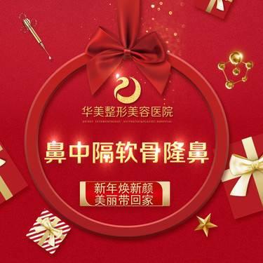 https://heras.igengmei.com/service/2019/12/28/bd4ea12479-half