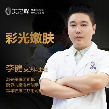https://heras.igengmei.com/service/2019/12/29/45f3f12412-half