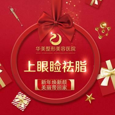 https://heras.igengmei.com/service/2019/12/29/faba057549-half