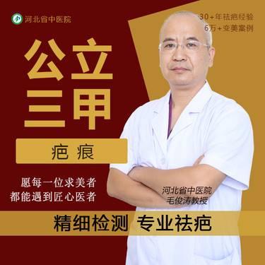 https://heras.igengmei.com/service/2019/12/30/0f84947bc2-half