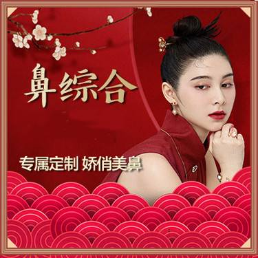 https://heras.igengmei.com/service/2019/12/30/18ba8bcc22-half
