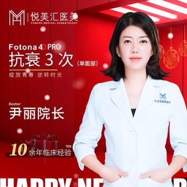 https://heras.igengmei.com/service/2019/12/30/18bb264d82-half