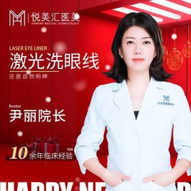 https://heras.igengmei.com/service/2019/12/30/1e18a9448e-half