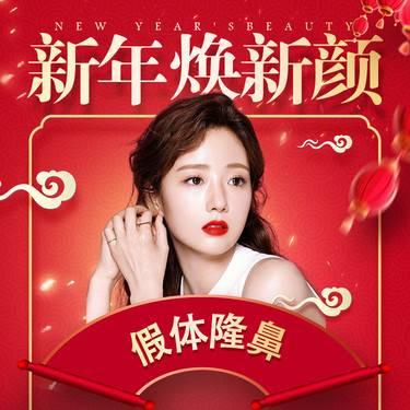 https://heras.igengmei.com/service/2019/12/30/5a6583331c-half