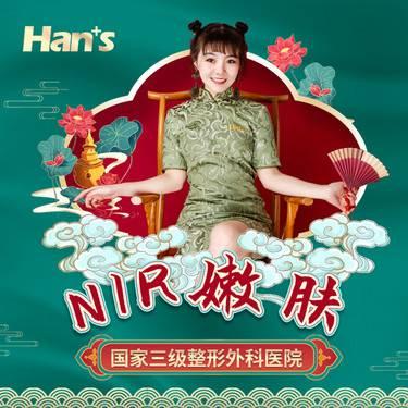 https://heras.igengmei.com/service/2019/12/30/7cccd547a9-half