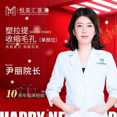 https://heras.igengmei.com/service/2019/12/30/845df9d105-half