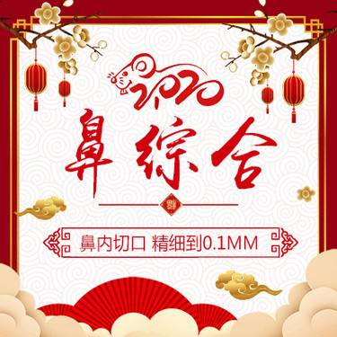 https://heras.igengmei.com/service/2019/12/30/b65b6a52a8-half