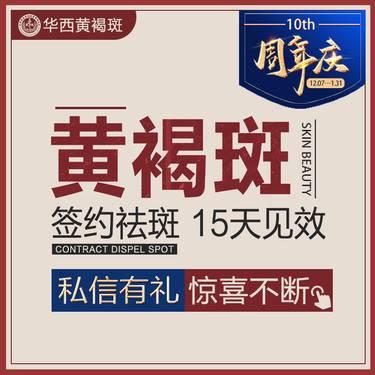 https://heras.igengmei.com/service/2019/12/30/b8cde875ac-half
