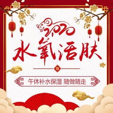 https://heras.igengmei.com/service/2019/12/30/cfa4387068-half
