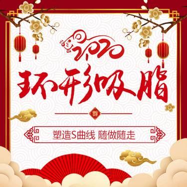 https://heras.igengmei.com/service/2019/12/30/e23481e70d-half