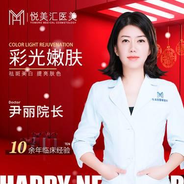 https://heras.igengmei.com/service/2019/12/30/f2dd0a86b7-half