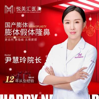 https://heras.igengmei.com/service/2019/12/31/0e6426ee2d-half