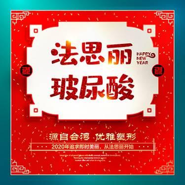 https://heras.igengmei.com/service/2019/12/31/29807b6f1b-half