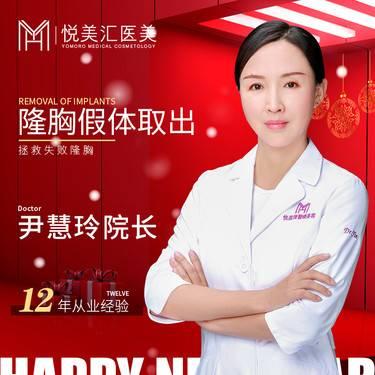 https://heras.igengmei.com/service/2019/12/31/517af7251f-half