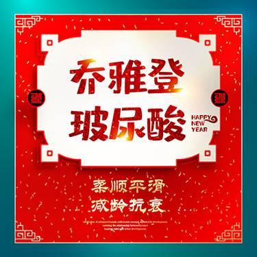 https://heras.igengmei.com/service/2019/12/31/60674e8def-half