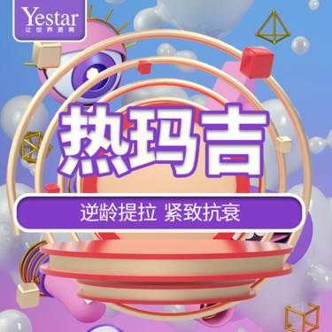 https://heras.igengmei.com/service/2019/12/31/66d0515525-half