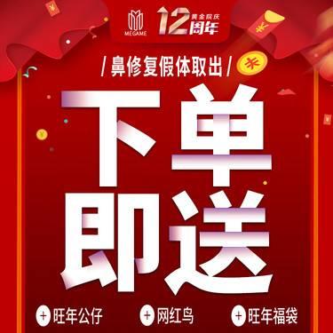 https://heras.igengmei.com/service/2019/12/31/ca6fc1c2a4-half