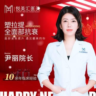 https://heras.igengmei.com/service/2019/12/31/fd129acf95-half