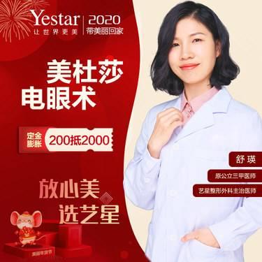 https://heras.igengmei.com/service/2020/01/01/0008c94bc9-half