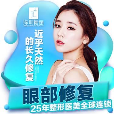 https://heras.igengmei.com/service/2020/01/01/10b960dc30-half