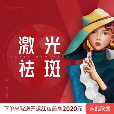 https://heras.igengmei.com/service/2020/01/01/21b2a5ee6a-half