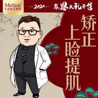 https://heras.igengmei.com/service/2020/01/01/28db4888a1-half