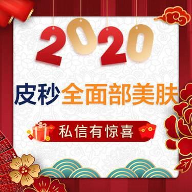 https://heras.igengmei.com/service/2020/01/01/2d289e7639-half