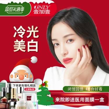 https://heras.igengmei.com/service/2020/01/01/368fdc1b92-half