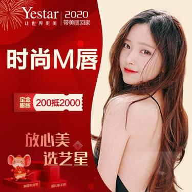 https://heras.igengmei.com/service/2020/01/01/41ba5441c1-half