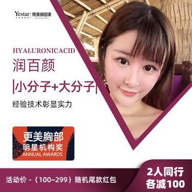 https://heras.igengmei.com/service/2020/01/01/51635db6b9-half