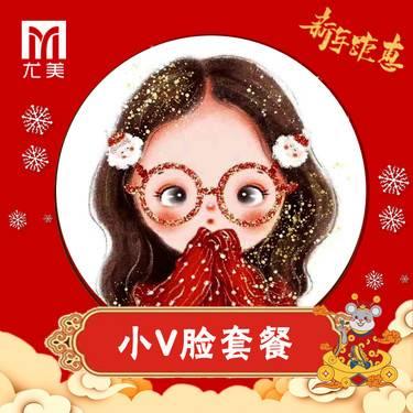https://heras.igengmei.com/service/2020/01/01/7499818c0d-half