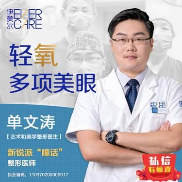 https://heras.igengmei.com/service/2020/01/01/773bfe3106-half