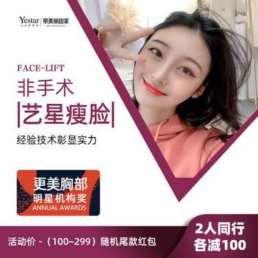 https://heras.igengmei.com/service/2020/01/01/997eec4bb5-half
