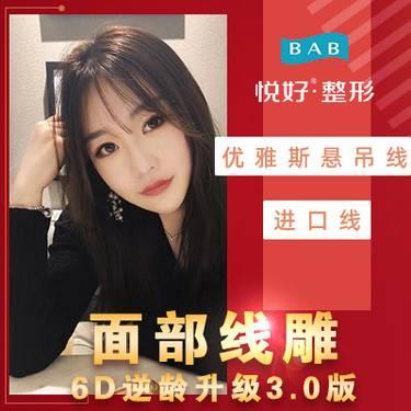 https://heras.igengmei.com/service/2020/01/01/ad9e1de312-half