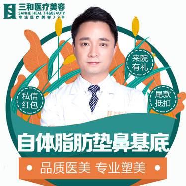 https://heras.igengmei.com/service/2020/01/01/b4d57898cd-half