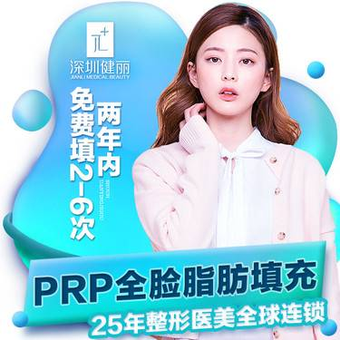 https://heras.igengmei.com/service/2020/01/01/b869e2511a-half
