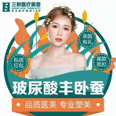 https://heras.igengmei.com/service/2020/01/01/c15cc95e34-half