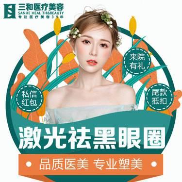 https://heras.igengmei.com/service/2020/01/01/ceb8a06764-half