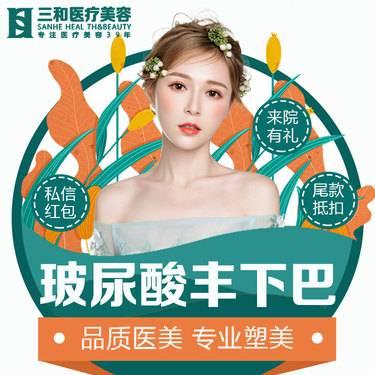 https://heras.igengmei.com/service/2020/01/01/d3f9dc5024-half