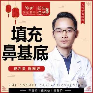 https://heras.igengmei.com/service/2020/01/01/ed2e557770-half